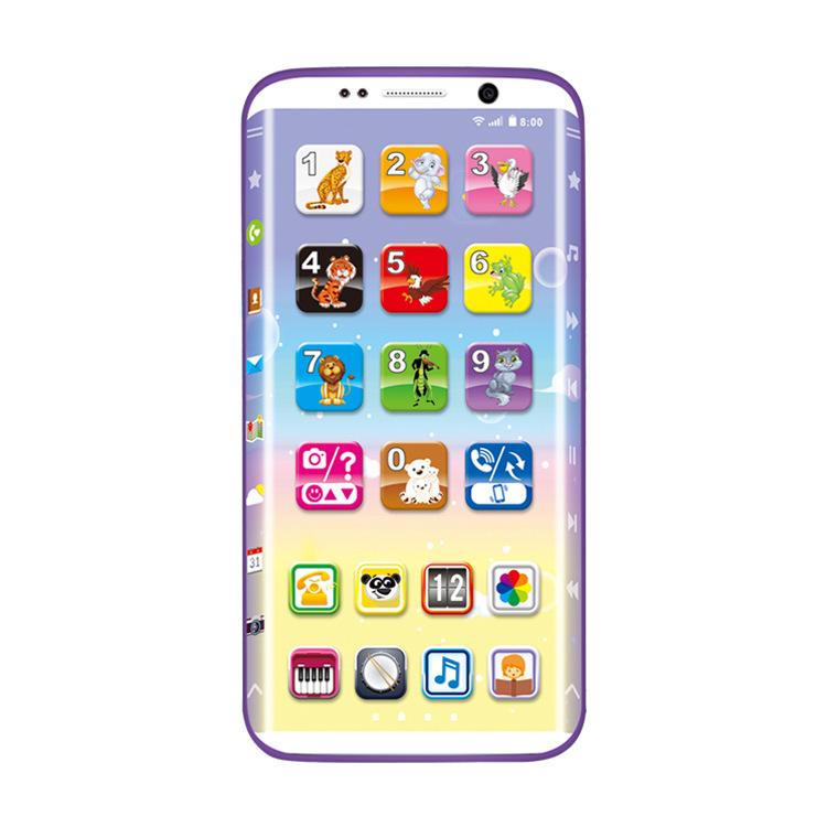 Dětský mobilní telefon